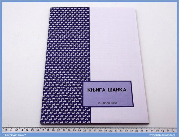 Knjiga šanka A4 NCR