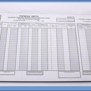 Popisna lista osnovnih sredstava sa revalorizacijom, Optimum