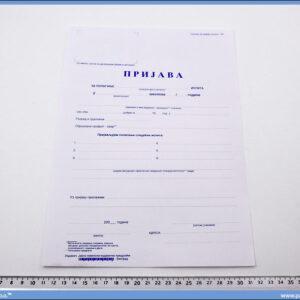 Prijava za polaganje ispita srednja škola