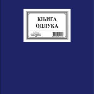 Knjiga Odluka A4