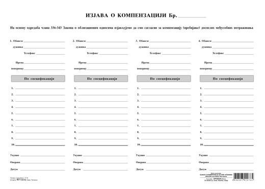 Izjava o kompenzaciji ZA VIŠE UČESNIKA A4 ncr