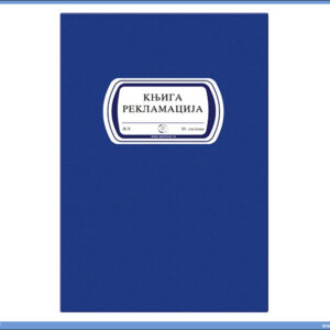 Knjiga reklamacija A4 tvrdi povez NOVA