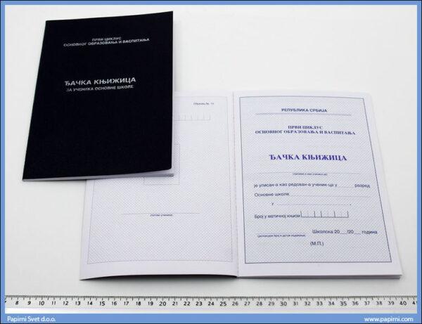 Đačka knjižica za prvi ciklus osnovnog obrazovanja NOVA