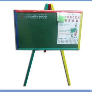 Tabla školska sa postoljem manja 29x38cm