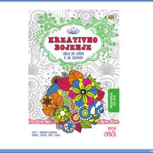 Bojanka za SVE - Kreativno bojenje - Motivi Cveće