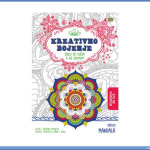 Bojanka za SVE - Kreativno bojenje - Motivi Mandala