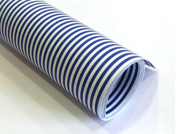 Karton Deco Tamno plavi LINIJE B1 (70X100cm) 250gr 1/10