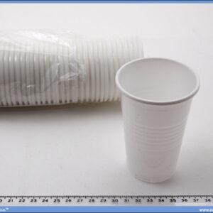 Plastične čaše 0.2l