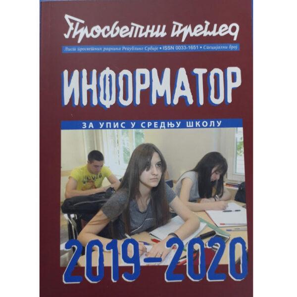 Informator za upis u srednju školu 2019-2020, Prosvetni Pregled