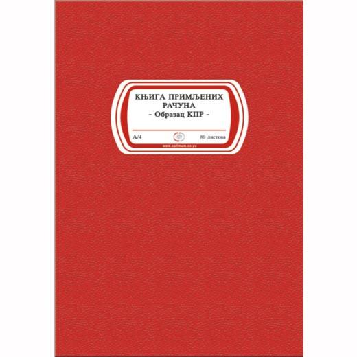 Knjiga primljenih računa KPR tp A4