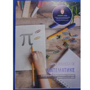 Zbirka zadataka iz MATEMATIKE za završni ispit 2018/2019 Prosetni Pregled