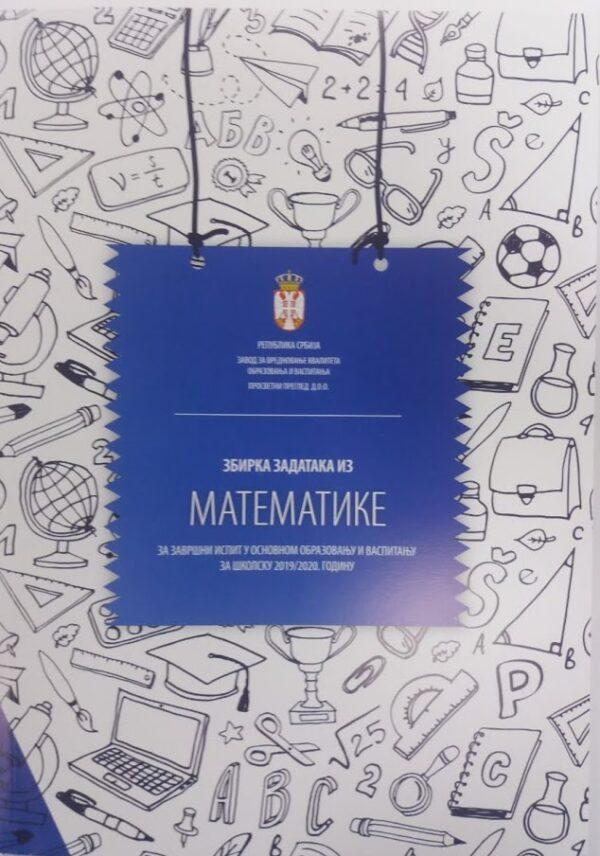zbirka zadataka matematika prosvetni pregled