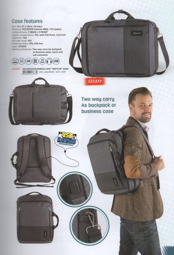 """Ranac / Poslovna torba za laptop 15,6"""" NEPTUN 121377, Pulse"""